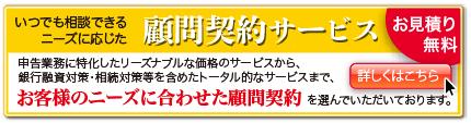 bnr_top_1